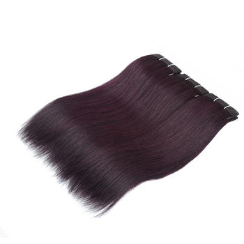 Vvwig Grape Purple Straight Bundles Peruvian Human Hair 3 Bundles 100% Unprocessed Hair 10A Grade - Vvwig.com