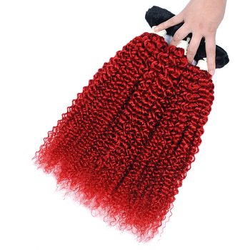 Vvwig 1B Red Ombre Color Weave Hair 4 Bundles Jerry Curly Hair Bundles Not Easily Changed Texture - Vvwig.com